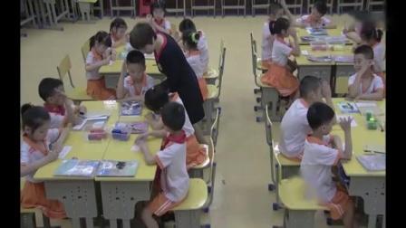 """小学数学人教版一年级上册第5单元""""6-10的认识和加减法""""整理和复习-第三学时-湖南"""
