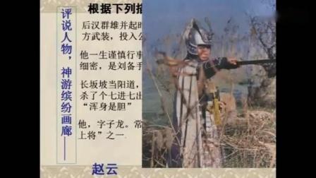 部编版初中语文七年级上册第四单元综合性学习《少年正是读书时-走进小说天地&160;》内蒙古省级优课