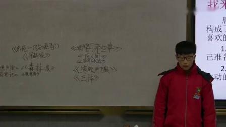部编版初中语文七年级上册第四单元综合性学习少年正是读书时-山西省级优课