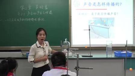 八上物理人教版第二章第一节《声音的产生与传播》-北京