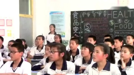初中数学七年级上册4.1.2点、线、面、体-天津市优质课视频
