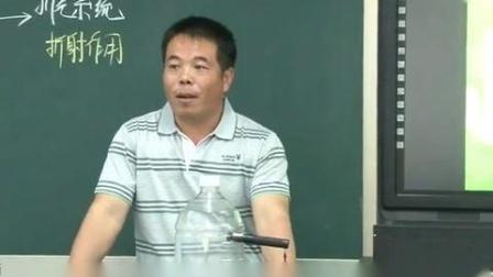 《视觉的形成》北京市延庆区第四中学