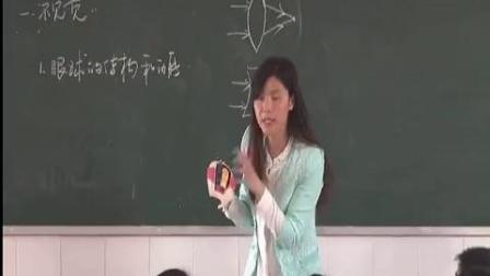 《视觉》江西省安福县城关中学