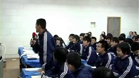 《探究加速度与力质量的关系》吉林省级优课