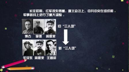 高二历史-新民主主义革命的历程_(高中二年级历史)B12397