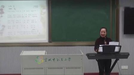 小学音乐湘文艺版三年级上册第三课(集体舞)摆手舞-安徽