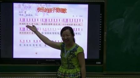 小学音乐苏少版三年级上册第八单元快乐十分钟唱快乐的孩子爱唱歌-江苏省 - 徐州