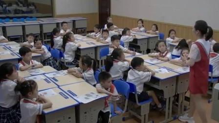 部编小学《道德与法治》二年级上册 《大家排排队》湖南