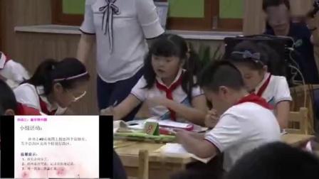 小学品德与社会人教版五年级上册第三单元1我的祖国多辽阔-重庆