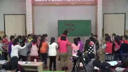 小学音乐苏少版三年级上册快乐十分钟唱快乐的孩子爱唱歌 跳到我这里来-江苏省 - 无锡