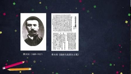 高一历史(统编)-中国共产党领导的新民主主义革命_(高中一年级历史)B13577