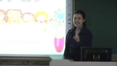 人音版小学音乐三年级上册音乐综合课《奇妙的节奏》重庆