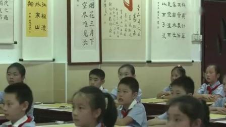 小学书法湘美版三年级下册综合实践我写我名-四川省 - 成都