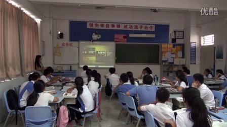 初中历史《香港和澳门的回归》