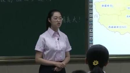 小学品德与社会人教版五年级上册第三单元1我的祖国多辽阔-陕西省 - 西安