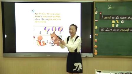 小学英语人教PEP版五年级上册Unit 2 My week第六课时C Story time湖北省 - 荆州