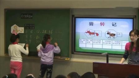 人教版小学数学五年级下册第四单元《公倍数和最小公倍数》湖北