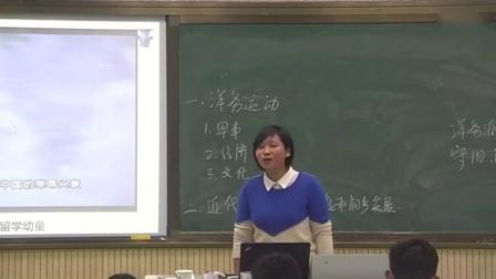 (八下) 历史与社会《洋务运动与近代民族工业的发展》 -浙江
