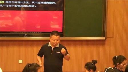 《美的展示-封面设计》衢州市衢江区实验中学