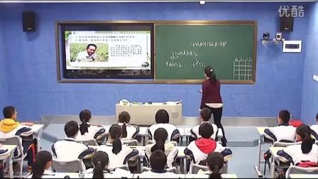 《认识和保护生物的多样性》-厦门市第五中学