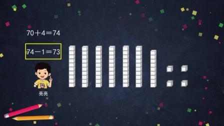一年级数学(北京版)两位数加一位数进位加法(一)_(小学一年级数学)B15348