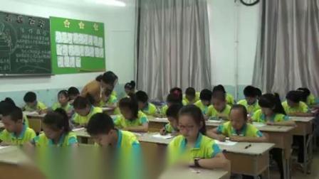 北师大版小学数学五年级下册七单元用方程解决问题相遇问题 -辽宁