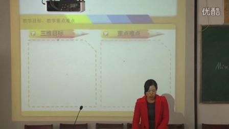 2算法与流程图说课(云和泮丽芳)丽水初中信息技术课堂教学比赛说