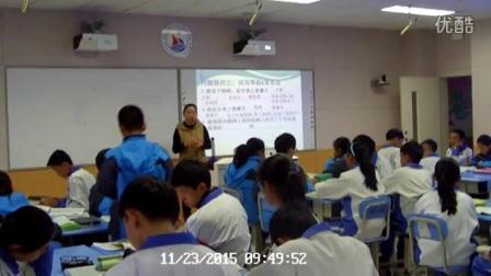 从种到界(初中生物)刘莹02 (IPAD教学)全国信息化课堂研讨会上