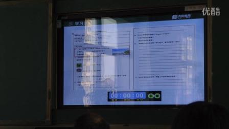 小学语文微课说课模拟看图习作中的合理想象(大庆)第12届全国小
