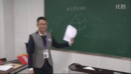 即兴演讲和模拟上课35高中地理《城市空间结构》浙师大李(2015年
