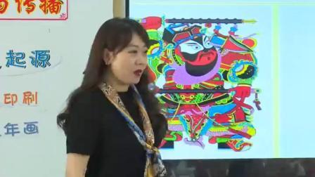 人美版小学美术六年级下册18.复制与传播-陕西省 - 西安