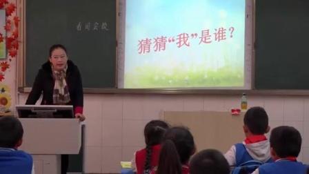 苏教版小学语文四年级下册《习作3》教学-云南省优课
