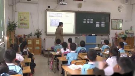 人教版小学语文一年级下册识字课第7课《操场上》北京市