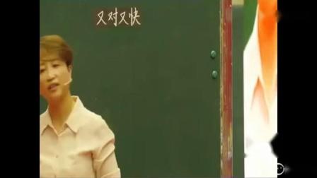 第十三届全国小学数学课堂教学观摩研讨课一等奖《会用计算器计算》贵州黄悦