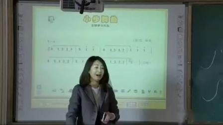 人音版小学音乐四年级下册第1课跳起来《小步舞曲》山西省 - 太原