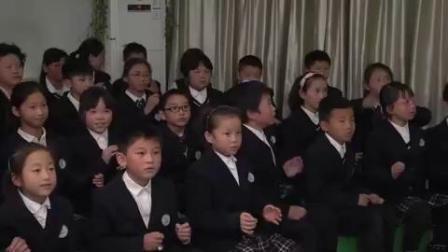 人音版小学音乐五年级下册第5课京韵演唱京调-合肥