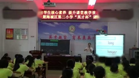 PEP小学英语六年级下册Unit 1 How tall are you Part A Let's learn北海
