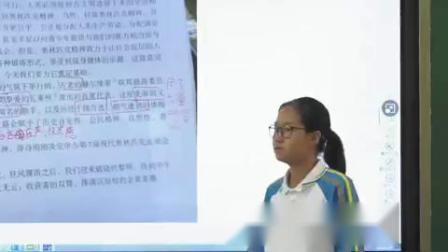 部编人教版初中语文八年级下册第四单元活动探究任务二 撰写演讲稿领略演讲词的别样风采—以第四单元的四篇课文为例-东莞