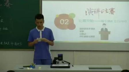 部编人教版初中语文八年级下册第四单元活动探究任务三举办演讲比赛-广东