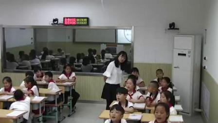 部编人教版小学语文二年级下册语文园地一识字加油站+字词句运用-天津