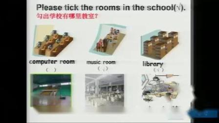 小学英语四年级下册(PEP)unit 1 My school. c, story time海南省