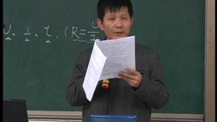 重庆市优质课大赛质量-电流做功与哪些因素有关-物质的密度点评_2