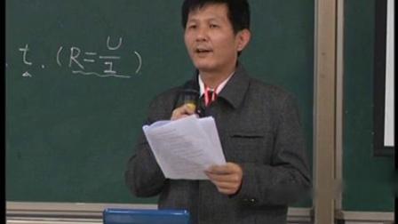 重庆市优质课大赛质量-电流做功与哪些因素有关-物质的密度点评_3