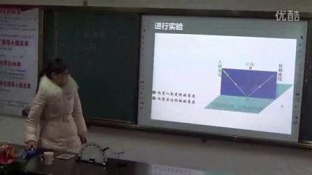 驻马店市初中物理微课现场模拟课比赛《光的发射》21
