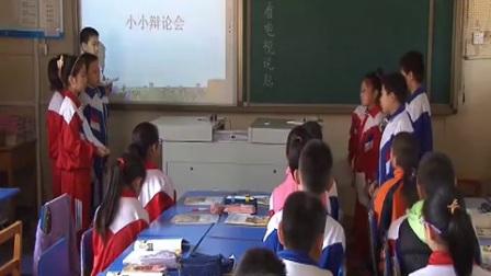 《从看电视说起》淄博市临淄区金山中学