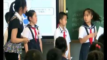 人教版小学数学三年级下册综合实践《我们的校园》黑龙江