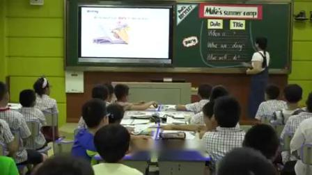 PEP小学英语五年级下册Recycle 2 Mike's summer camp浙江