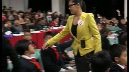广东省中小学心理健康教育活动课大赛《扬起自信的风帆》张芬芳
