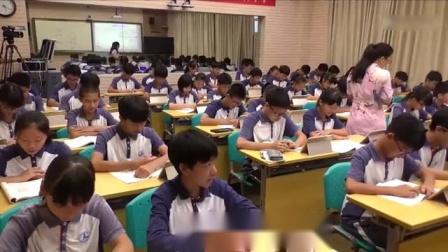 道德与法治八年级下册第六课我国国家机构-国家权力机关-广东省级优课