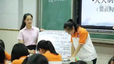 高一思想政治人教版必修二政治生活《发展社会主义民主政治》复习课-贵州省